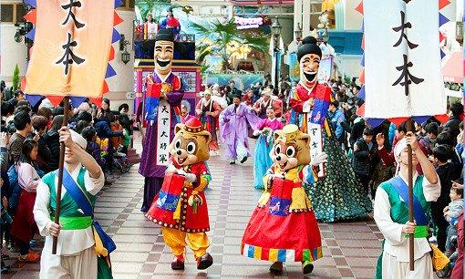 Lotte World Discount Ticket Festival