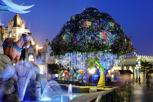 Everland Discount Ticket