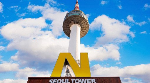 N Seoul Tower Observatory Discount Ticket & Combos