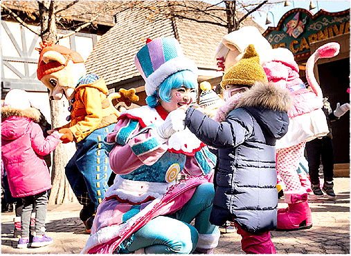 Everland Shuttle Bus Package Winter Parade