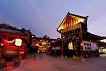 Korean Folk Village Discount Ticket_thumb_13