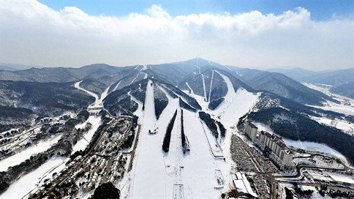 Yongpyong Resort Slope View