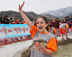 [From Alpensia/Yongpyong] Pyeongchang Trout Ice Fishing Festival Half Day Tour_thumb_7