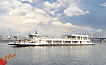 Hangang River Ferry Daytime Cruise_thumb_0