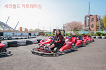 Jeju Seriworld Discount Ticket_thumb_9