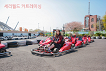 Jeju Seriworld Discount Ticket_thumb_15
