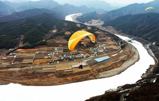 Danyang Paragliding Discount Ticket_5