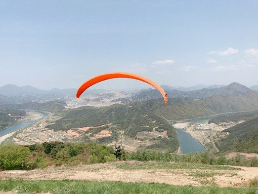 Danyang Paragliding Discount Ticket