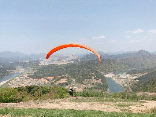 Danyang Paragliding Discount Ticket