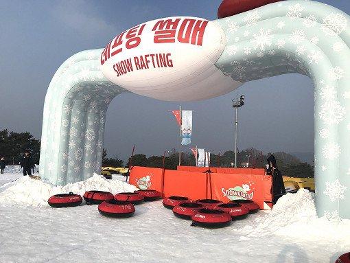 vivaldi snowyland snow raft