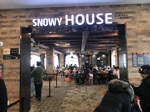 vivaldi skylounge snowy house cafe