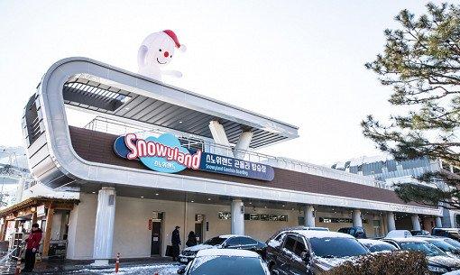 daemyung vivaldi park snowyland entrance