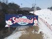 [Dec 15 - Feb 28] Vivaldi Park Snowy land (Snow sled) & Ski Resort Gondola Shuttle Bus Package_thumb_2