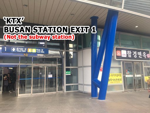 Busan KTX Train Station Exit 1 Meeting Point