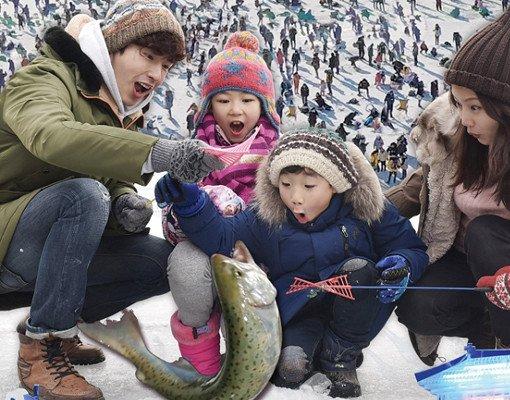 [Jan 8-Jan 26] Hwacheon Ice Fishing Festival & Garden of Morning Calm Lighting Festival One Day Tour