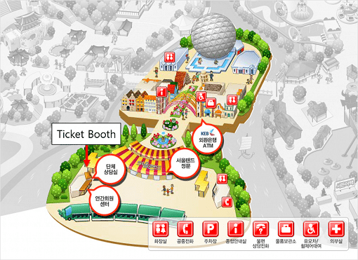 Seoul Land Ticket Booth Location