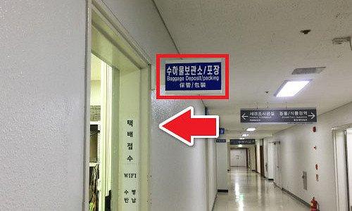 Korea Sim Card Amp Wifi Router Rental Service Indiway
