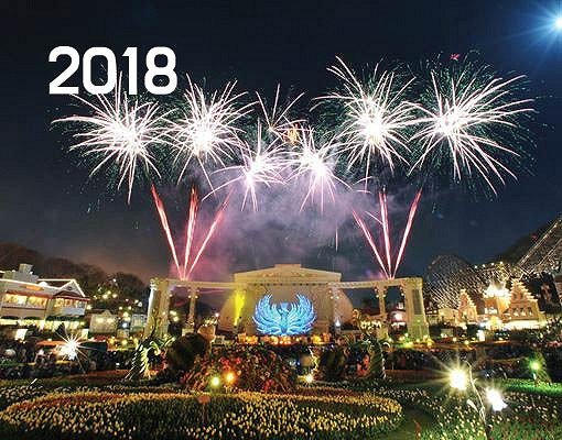 2018 Everland Full Day Ticket and Shuttle Bus Package (Early or Late Return)