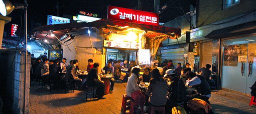 Korean Night dining tour_6