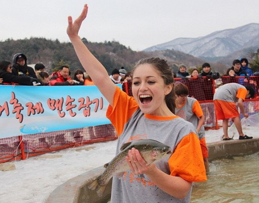 Hwacheon Sancheoneo Ice Fishing Festival Winter Fishing