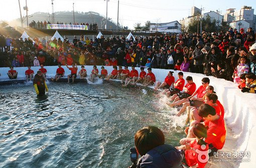 Hwacheon Sancheoneo Ice Fishing Festival Experience
