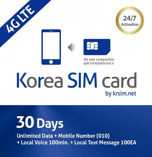 Korea SIM Card: Unlimited LTE data + Voice Call + SMS (5/7/10/15/30 days)_5