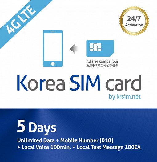 [KT Olleh] All-Included Sim Card - Call & SMS & Unlimited LTE Data (5/7/10/15/30 days)_1