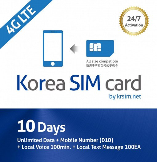 Korea SIM Card: Unlimited LTE data + Voice Call + SMS (5/7/10/15/30 days)_3