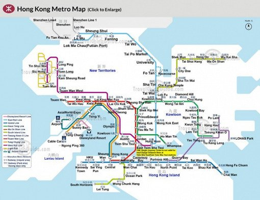 Hong kong metromtr subway station tickets fares indiway hong kong airport express mtr train tickets1 gumiabroncs Images
