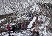 [From Alpensia/Yongpyong] Winter Seorak Mountain Half Day Tour_thumb_3