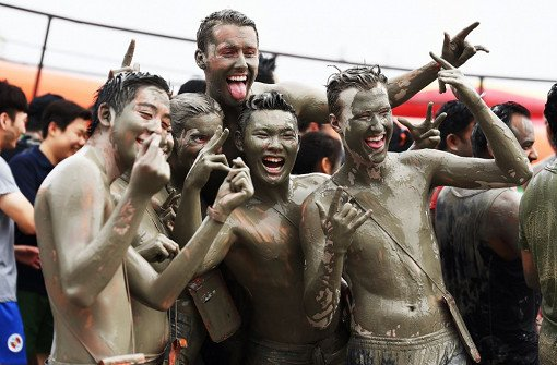 [July 13-22] 2018 Boryeong Mud Festival One Day Package_0