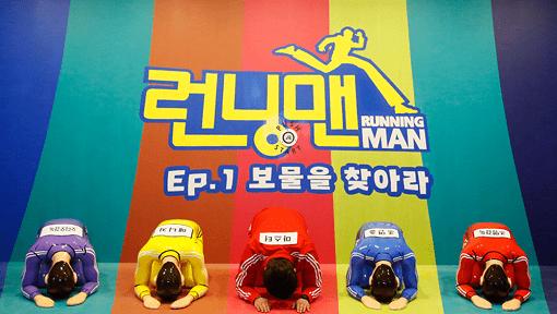 Seoul Running Man Theme Park Discount Ticket