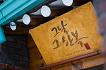 Hanbok Experience & Professional Photoshoot near Gyeongbok Palace_thumb_25