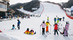 [Dec 1 - Feb 28] 1N2D Elysian Gangchon Ski Resort Accommodation & Ski Snowboard Package_thumb_2
