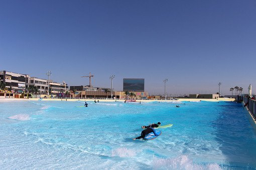 Wave Park Discount Ticket (Surfing and Water Park in Korea) + Shuttle Bus Package