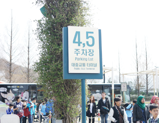 Everland and Caribbean Bay Shuttle Bus Return Parking Lot 4,5