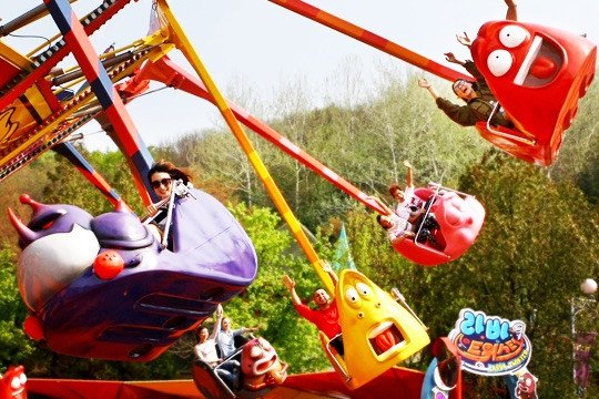 seoul land theme park in korea