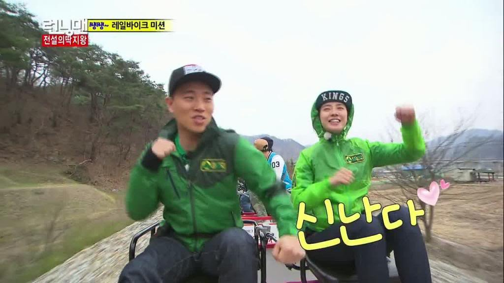 Gapyeong Railbike Running Man Cast Filming Location