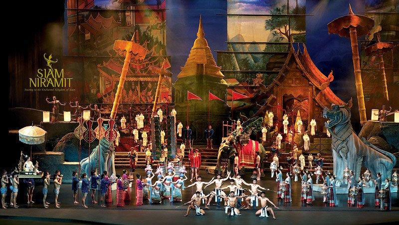 Сиам Нирамит Бангкок купить билет
