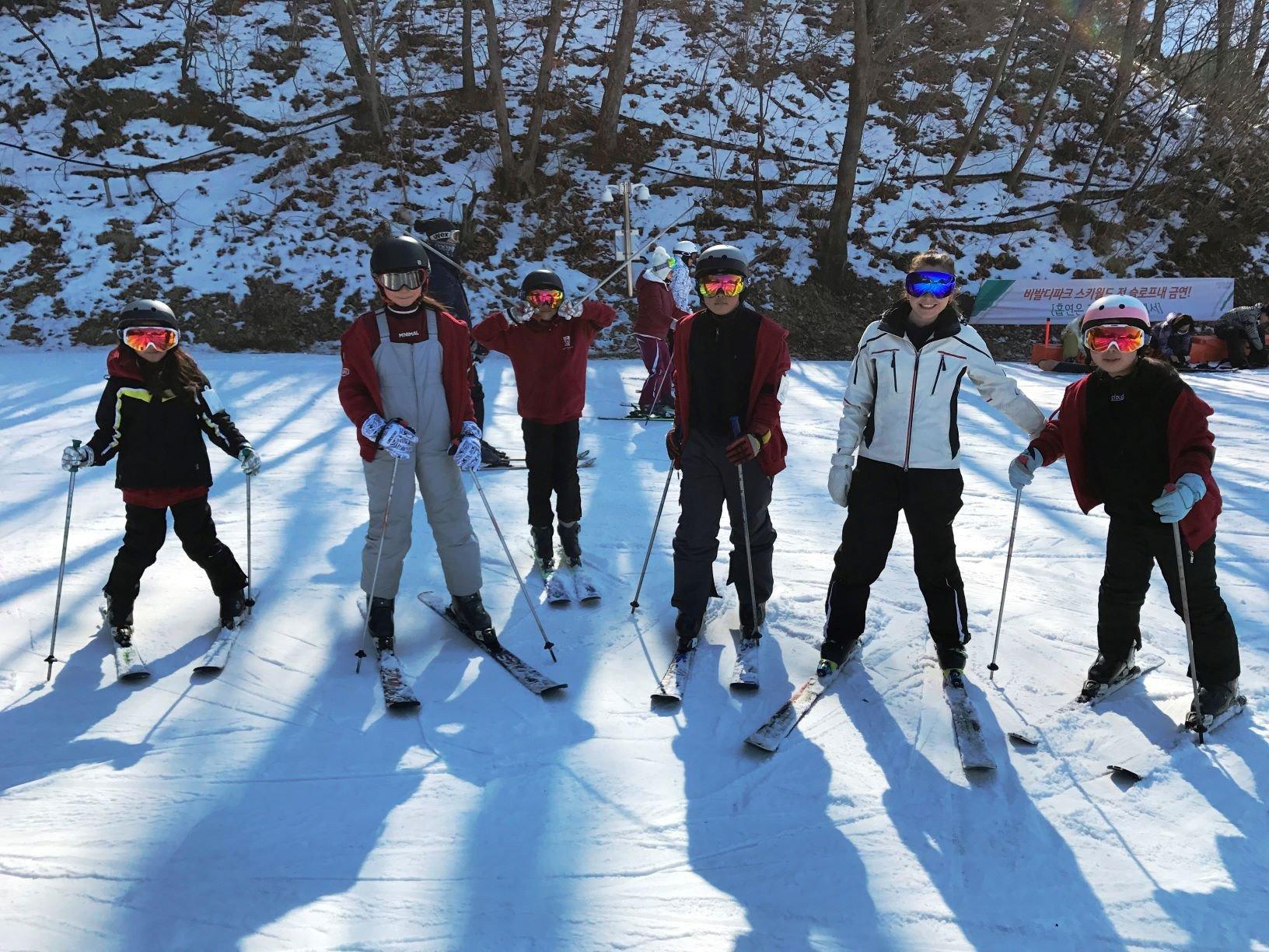daemyung vivaldi park skiing