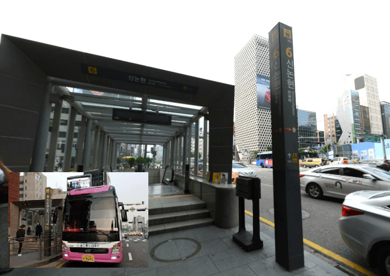 Everland and Caribbean Bay Shuttle Bus Meeting Location Sinnonhyeon Station