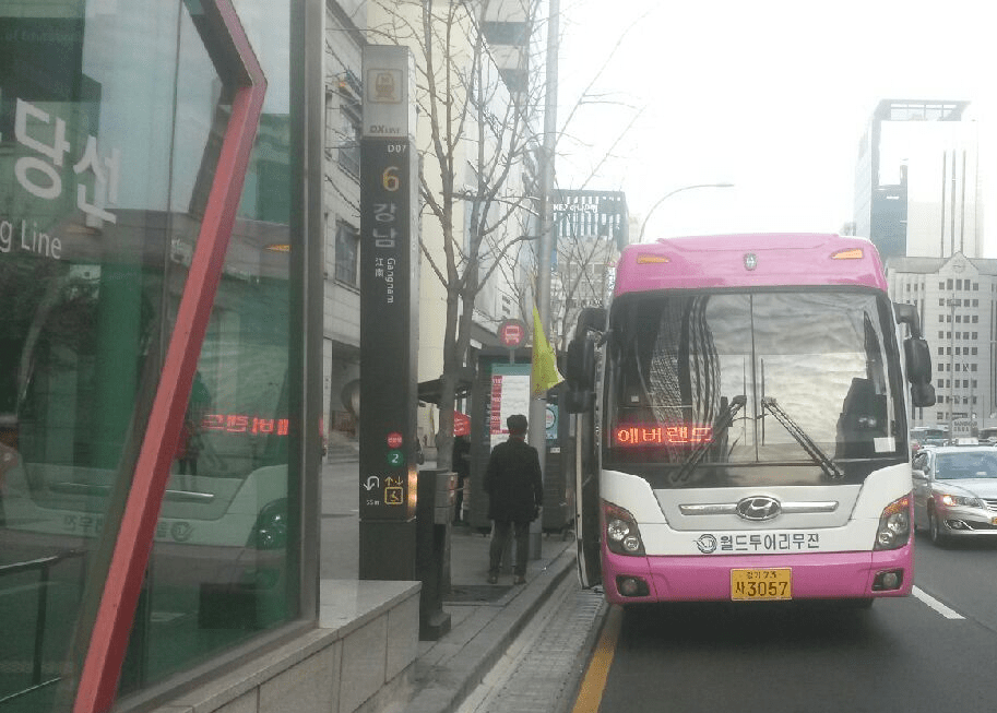 Everland and Caribbean Bay Shuttle Bus Meeting Location Gangnam Station