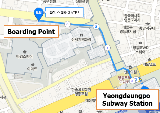 Everland and Caribbean Bay Shuttle Bus Meeting Location Time Square Yeongdeungpo