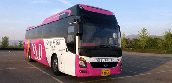 Everland and Caribbean Bay Shuttle Bus