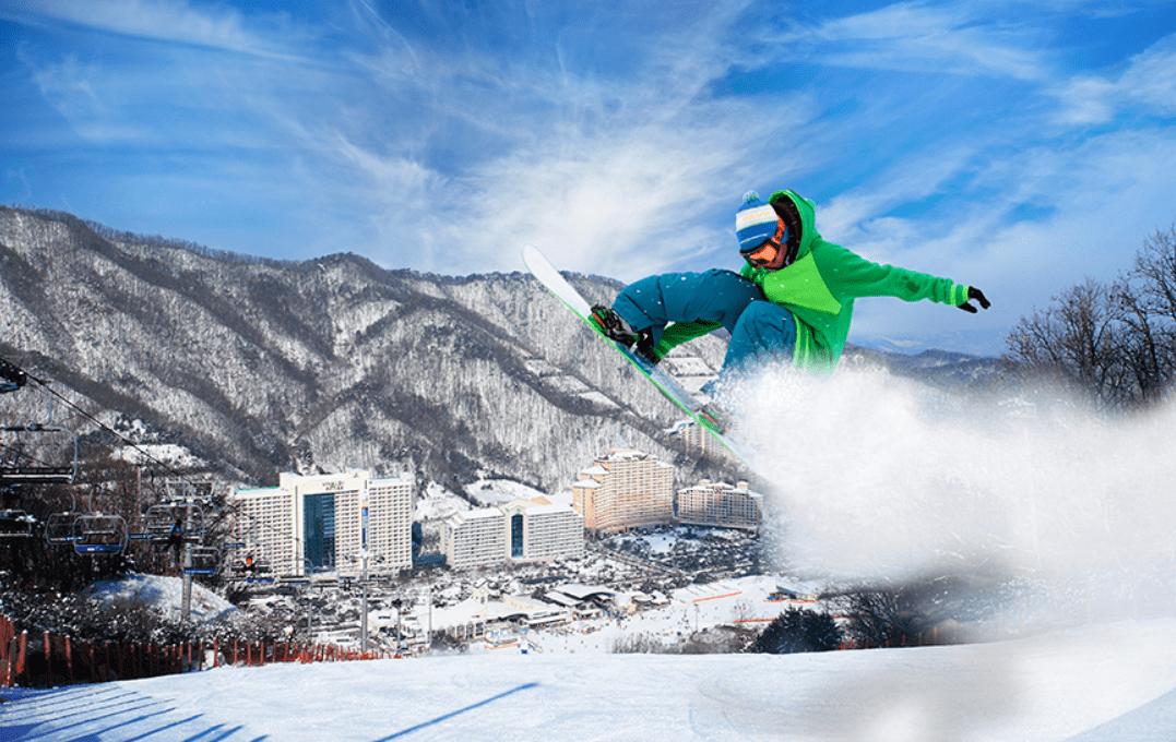 Daemyung Vivaldi Ski Resort Snowboard