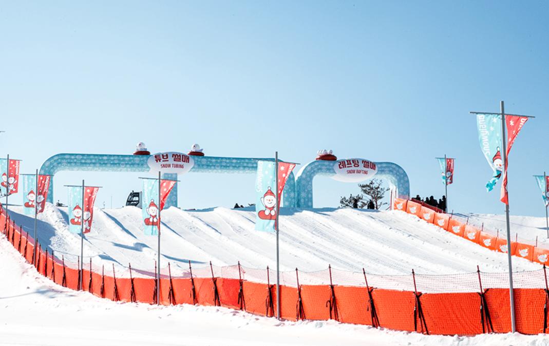 Daemyung Vivaldi Ski Resort Snowyland Sled