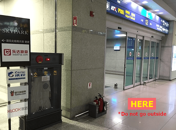 Private Incheon International Airport Transfers in Seoul (Group of 1 - 7)