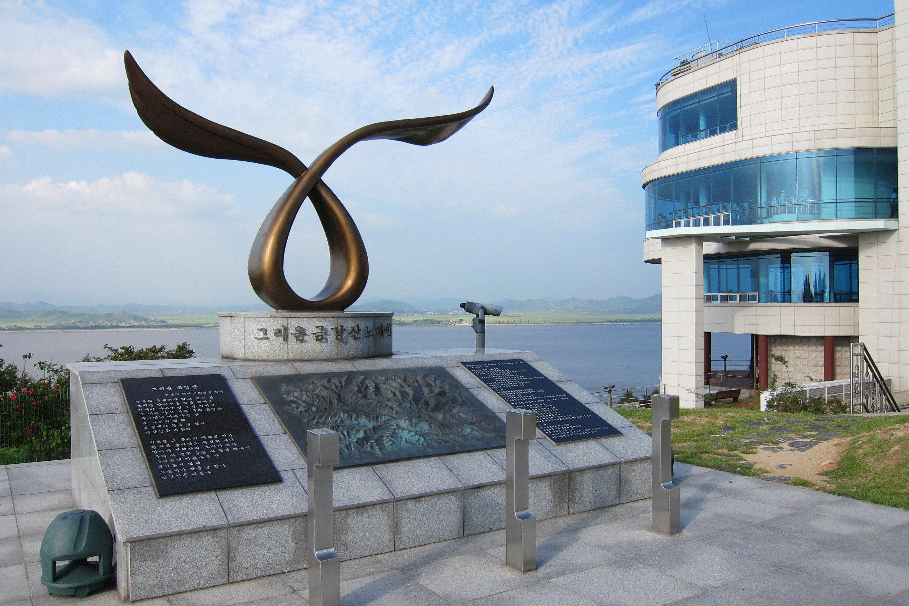 Fun Fun Luge+Seaside Railbike+Feeding Seagull.Wolmido+Fairy Tale Village.China Town Tour_Duplicate20190613_10_28