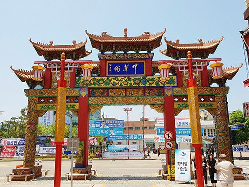 Fun Fun Luge+Seaside Railbike+Feeding Seagull.Wolmido+Fairy Tale Village.China Town Tour