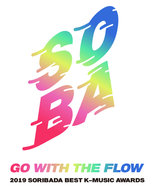 2019 Soribada K-music Awards Ticket (Aug 22/23)